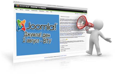 joomla-day