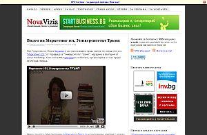 топ-10 болгарских сайтов для богатства и успеха