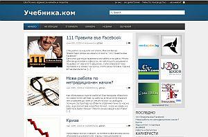 топ-10 болгарских сайтов о богатстве и успехе