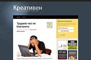 топ-10 лучших болгарских сайтов для богатства и успеха