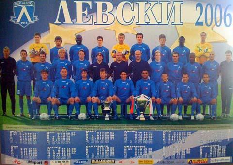 PFC Levski 2006