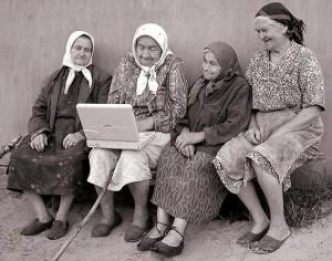 модерни баби