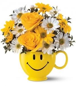 Усмихни се и ти!