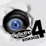 bigbrother4