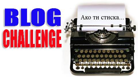 Blog-challenge-logo