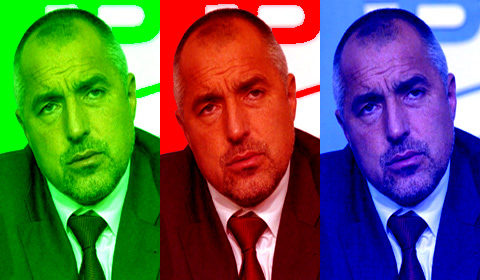 Бойко Борисов има много лица...като всички нас