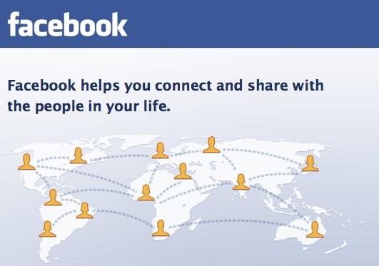 Фейсбук та фейсбук напоследък тази