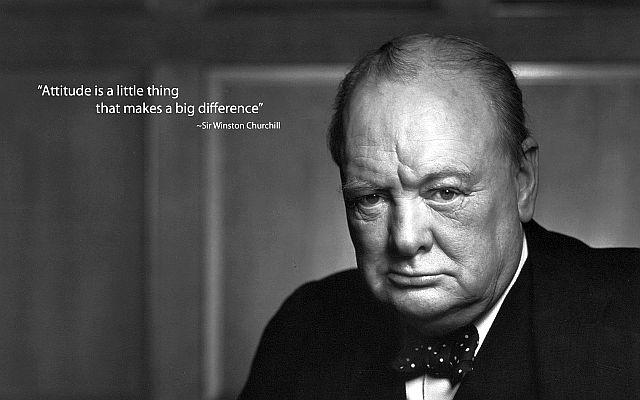 """""""Отношението е малкото нещо, което прави голямата разлика"""" - Сър Уинстън Чърчил"""