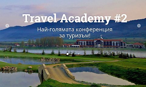 Travel Academy 2