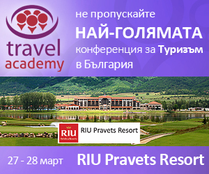 Travel Academy #2